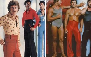 Így néztünk ki a hetvenes  években