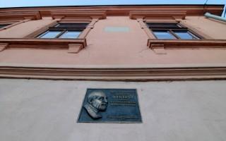 FESZTIVÁL – Auer Lipót újrafelfedezése