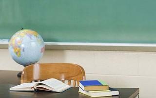 Kompatibilis pedagógusok és bizottságok