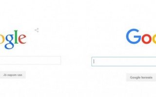 Fiatalodik a Google-logó