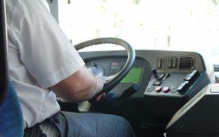 KÖSZÖNÖM – Segítőkész autóbusz-vezetők