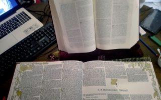 BIBLIA-MÁSOLÓ – Mire elég öt kiló papír?
