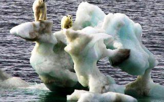 ELŐADÁS – A klímaváltozásról
