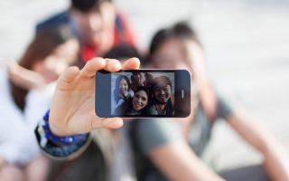 ODAFIGYELNI! – Intim tartalmak a világhálón