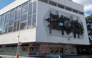 NAPIMORGÓ – Kultúrközpontból szemétdomb
