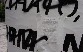 NAPIMORGÓ – Plakáttörvény meghekkelve