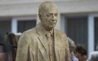BÁNDI ESTÉK – Mádl Ferenc emlékére