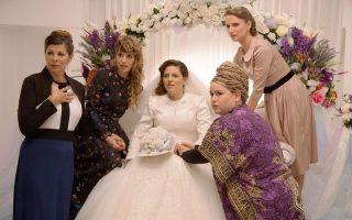 FILMKLUB – Határidős esküvő