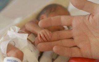 VILÁGNAP – Hazánkban a koraszülés népbetegség