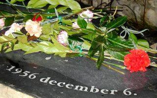 VENŐKE – Konferencia és emlékünnepség