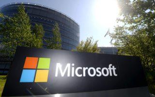 BOTRÁNY – Berágott a Microsoft