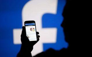 HOMO DEUS – Majd a Facebook választ helyettünk?!