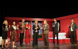 VENDÉGJÁTÉK – Színházkomédia