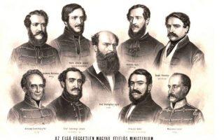 MÚLT – 170 éve nevezték ki az első felelős magyar kormányt