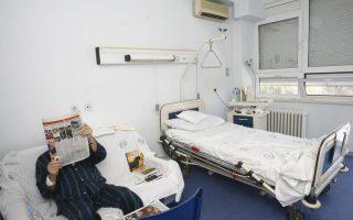JOGERŐS – Nyilvánosságra kell hozni a kórházi fertőzések adatait!