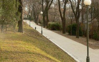 NATÚRA – Séta a Püspökkertben és környékén