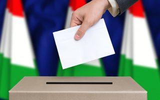 TÁJÉKOZTATÁS – Az időközi választás határnapjai