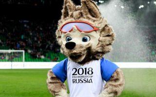 FELMÉRÉS – Full HD-ben nézzük a foci-világbajnokságot
