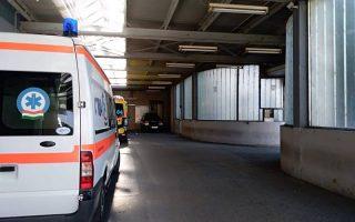NAPIMORGÓ – A kórházban (sem) érvényes