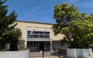 RANGSOR – A Lovassy gimnázium a listavezető