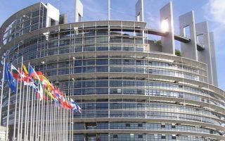 EURÓPAI PARLAMENT – Elindult  a szavazást segítő internetes oldal