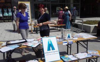PÁLYÁZATOK – Pólóterveket és rajzokat vár az AutiSpektrum Egyesület