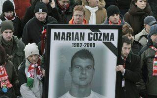 COZMA – Niciodata nu te uitam!