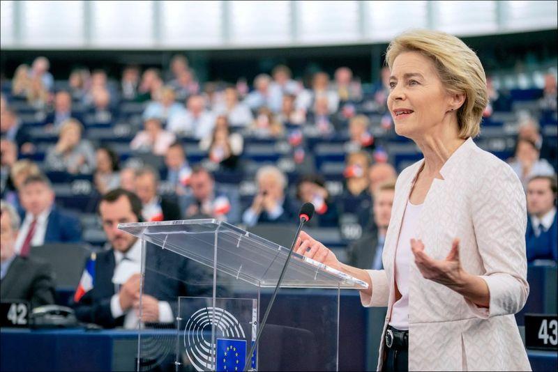 Ursula von der Leyen. Fotó: europa.eu
